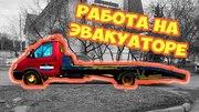 Требуется водитель на эвакуатор,  ВС-категория. Минск.