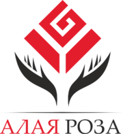 Бюро ритуальных услуг «Алая роза»